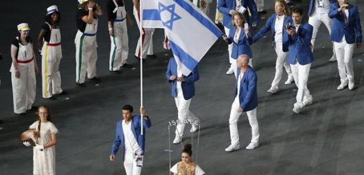 המשלחת הישראלית  Israeli delegation