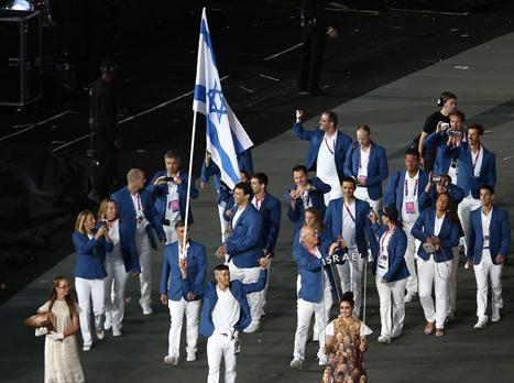 המשלחת הישראלית Israeli delegatioon