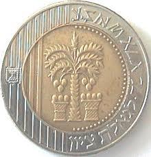 שקל ישראלי