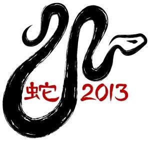 שנת הנחש2