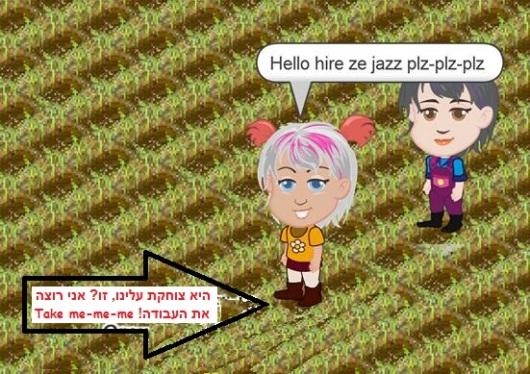 Jazmin19e