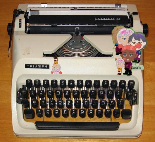 כך כתבנו פעם - הדפסנו על מכונת הכתיבה
