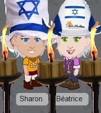 הבה ונשיא משואות לתפארת מדינת ישראל