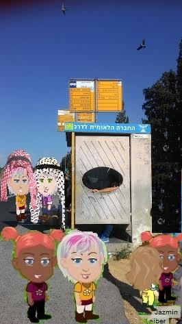 סלפי בתחנת גן שמואל  Selfie at Gan Shmuel bus stop