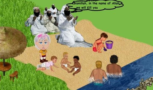 בשם אללה הארור Bismillah