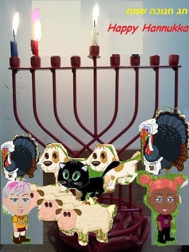 נר שני של חנוכה Second Hanukkah candle