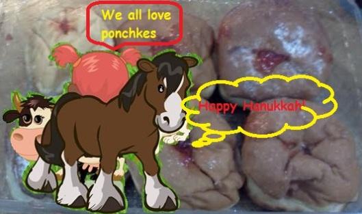 סופגניות Ponchkes