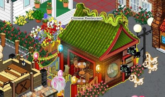 מסעדה סינית Chinese restaurant