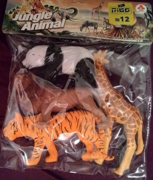 עוד חיות, לא מה שחיפשתי More animals, not what I was looking for