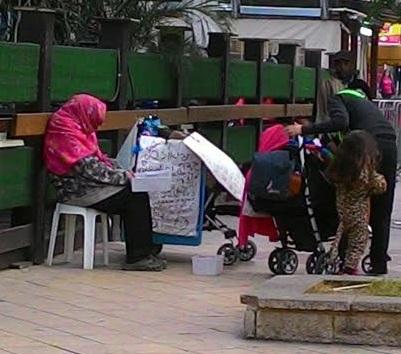 קבצנית ברחוב, ליד הקניון, חדרה, מארס 2017 A beggar in the street, near the shopping centre, Hadera, March 2017