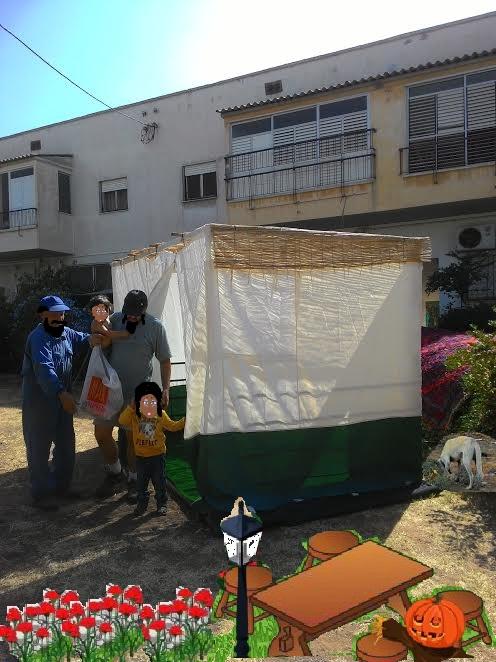 סוכת השכנים אתמול, בזמן בנייתה The neighbours' sukkah yesterday, while constructing