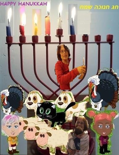 נר חמישי של חנוכה The Fifth candle of Hanukkah
