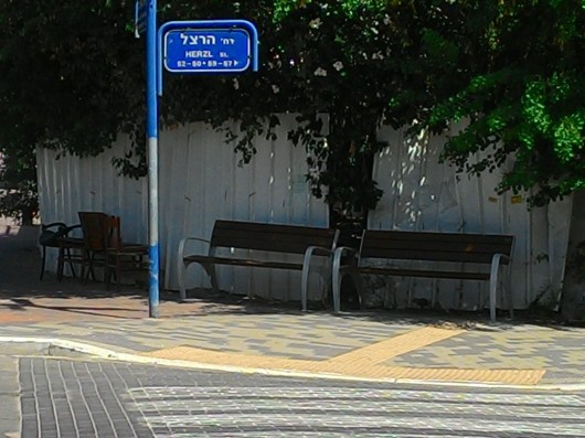 מעבר חציה Crosswalk