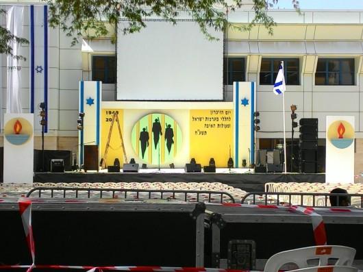 """במה ליום הזכרון ה'תשע""""ח בחדרה A platform for Memorial Day in Hadera"""