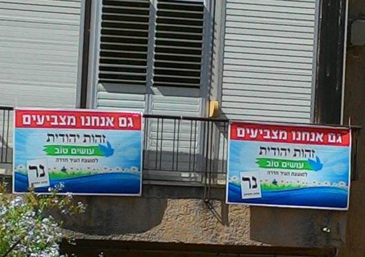 חדרה מתחרדת Hadera is turning ultra-Orthodox