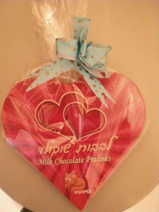 לבבות שוקולד Chocolate hearts