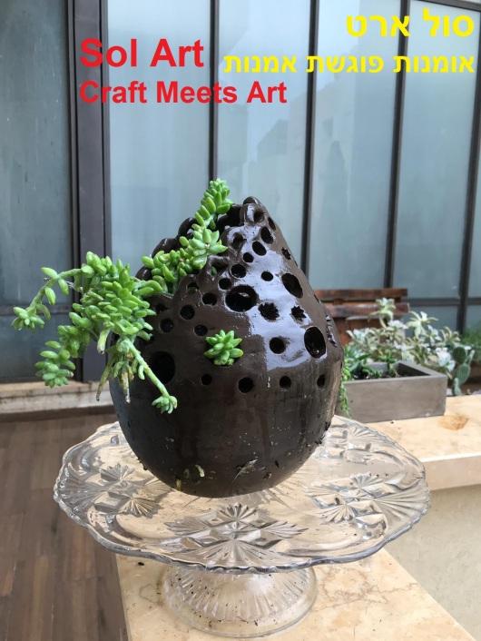 סולארט אומנות פוגשת אמנות Solart craft meets art