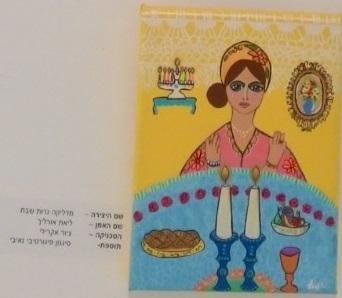 ליאת אורליך, מדליקה נרות שבת, תערוכת אישה מוזה Liat Orlich, lighting Shabbat candles, Woman Muse Exhibitions