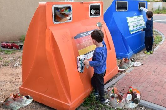 ילדים ממחזרים Children recycle