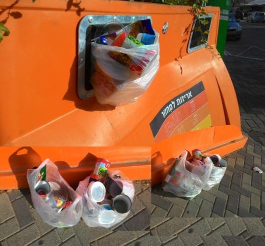מיחזור אריזות מזון Recycling of food packaging