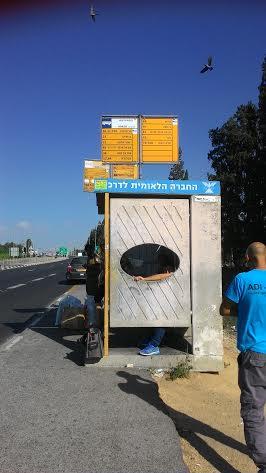 תחנת גן שמואל Gan Shmuel Stop