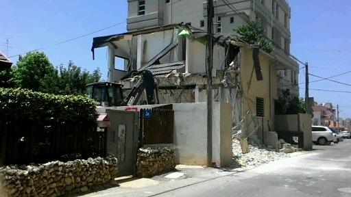 הריסה Destruction
