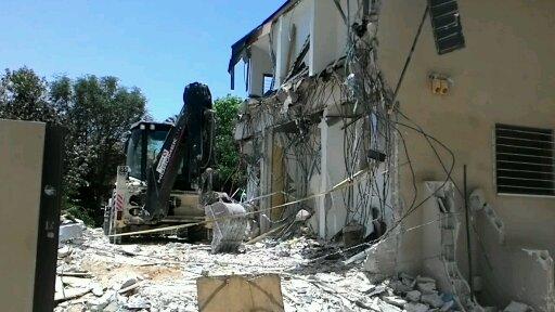הרס Demolition
