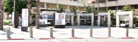 הפיאצה בחדרה The Piazza in Hadera