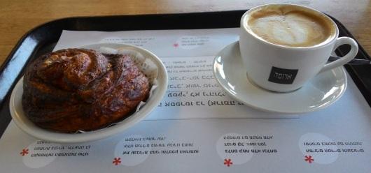 קפה ועוגה   Coffee and cake