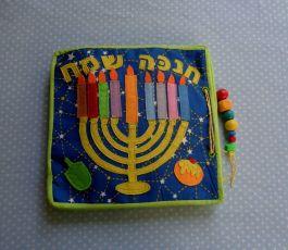 ספרון פעילות בנושא חנוכה Hanukkah activity booklet