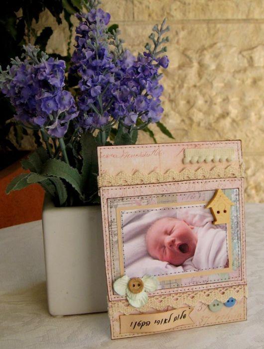 החיים ממשיכים, תינוק חדש הגיע, נקוה שיגדל בעולם טוב יותר Life goes on, a new baby has arrived, let's hope he grows in a better world