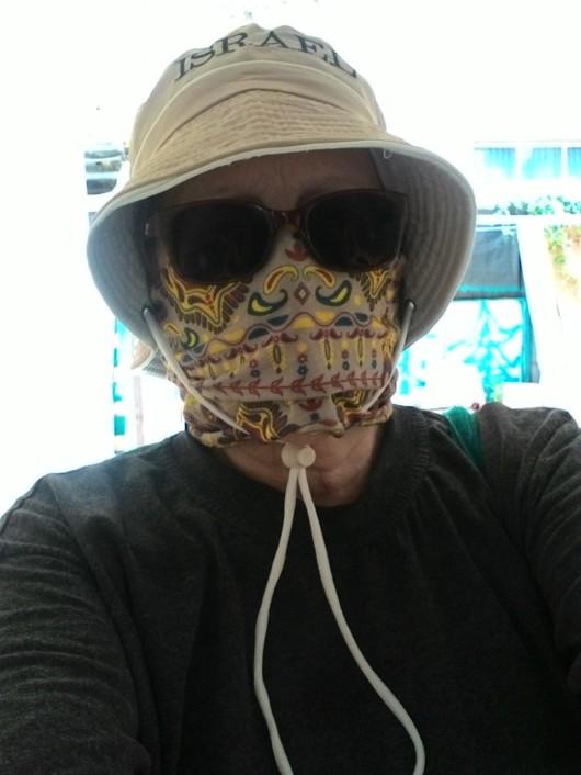 סלפי מסכה  Selfie in a Mask