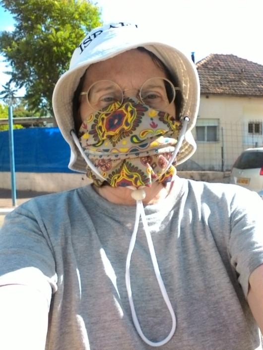 מסכה בימי קורונה   Mask in the Corona days